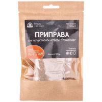 Приправа для полукопченой колбасы «Московская»